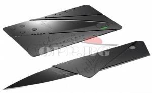 Нож Кредитна Карта Cardsharp