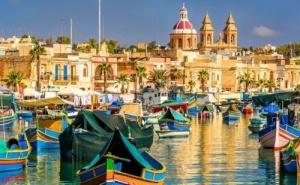 Почивка в Малта - 5 Нощувки за Един Човек със Самолетни Билети