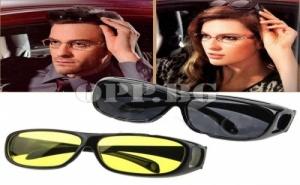 2 Броя Очила за Дневно и Нощно Шофиране