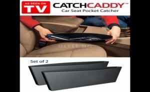 Органайзер за Кола Catch Caddy