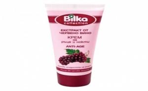Bilka Collection Anti-Age Hand & Nail Cream