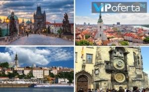 Петдневна Екскурзия до Будапеща, Прага и Белград от Бамби М Тур
