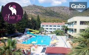 За 1 Май в <em>Кушадасъ</em>! 5 Нощувки на База All Inclusive в Хотел La Santa Maria****