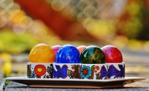 Великден в Хотел Airotel Galaxy - <em>Кавала</em> за Три Нощувки на човек със Закуски / 25.04.2019 - 29.04.2019
