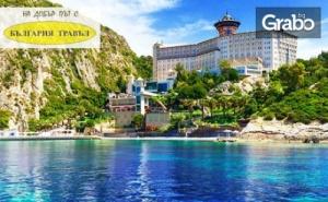 Луксозна Почивка в <em>Кушадасъ</em>! 7 Нощувки на База Ultra All Inclusive в Хотел Adakule 5*, Плюс Транспорт