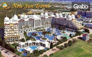 Ранни Записвания за Луксозна Почивка в <em>Анталия</em>! 7 Нощувки на База Ultra All Inclusive в Alan Xafira Deluxe Resort & Spa 5*