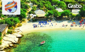 На Море в <em>Кавала</em>! 4 Нощувки със Закуски и Вечери, Плюс Транспорт и Посещение на Плажовете Амолофи, Неа Ираклица и Каламица