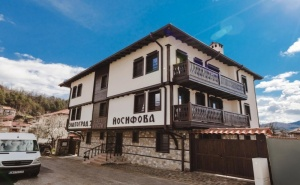 Почивка за Двама в Zlatograd 2 Iosifova Guest House, Златоград