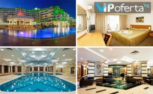Еднодневен Пакет със Закуска, Обяд и Вечеря + Ползване на Спа в Emerald Beach Resort & Spa *****, Равда