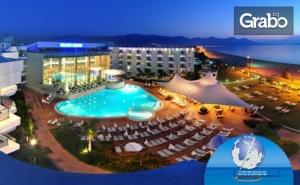 Луксозна Почивка в Кушадасъ през Май и Юни! 7 Нощувки на База All Inclusive в Хотел Grand Belish*****