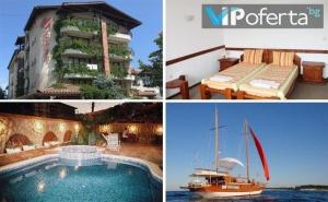 Тридневни, Петдневни и Седемдневни Пакети за Двама със Закуски + Разходка с Лодка в Хотел М1, <em>Приморско</em>