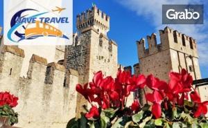 През Май в Хърватия, Италия и Словения! 4 Нощувки със Закуски, Плюс Транспорт