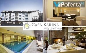Еднодневен Пакет на База All Inclusive + Ползване на Уелнес в Хотел Каза Карина****, <em>Банско</em>
