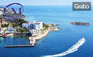 Великденски или Майски Празници в <em>Кушадасъ</em>! 4 Нощувки на База 24 Часа Ultra All Inclusive в Le Bleu Hotel & Spa*****