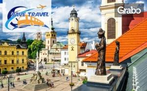 Екскурзия до <em>Будапеща</em>, Краков и Банска Бистрица през Август! 4 Нощувки с 2 Закуски, Плюс Транспорт