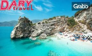 Екскурзия до Остров Тасос през Септември! 3 Нощувки със Закуски, Плюс Транспорт и Посещение на <em>Кавала</em>
