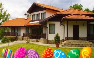 Великден в <em>Априлци</em>! Три Нощувки със Закуски, Обеди и Вечери в Семеен Хотел Балкан Парадайс!
