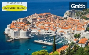 Екскурзия до Черногорската Ривиера! 3 Нощувки със Закуски и Вечери, Плюс Транспорт и Възможност за Дубровник