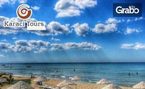 Пролетна Spa Почивка Край <em>Истанбул</em>! 2 Нощувки със Закуски в Хотел на Брега на Морето
