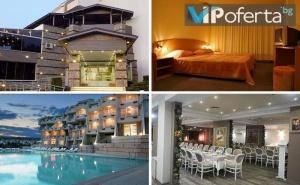 Пакети със Закуски и Празничен Обяд + Ползване на Сауна в Спа Хотел Панорама, <em>Сандански</em>