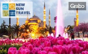За Великден в <em>Истанбул</em>! 2 Нощувки със Закуски, Плюс Транспорт и Посещение на Лозенград