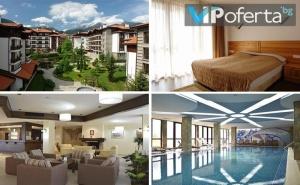 Еднодневен Пакет на База All Inclusive + Спа в Хотелски Комплекс Уинслоу Инфинити, <em>Банско</em>