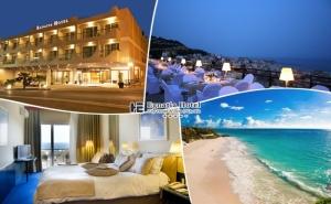 Нощувка със Закуска на човек в Еgnatia Hotel****, <em>Кавала</em>, Гърция