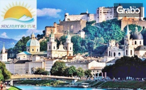 Екскурзия до Залцбург, Мюнхен и Любляна! 4 Нощувки със Закуски, Плюс Транспорт и Възможност за Баварските Замъци