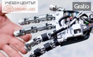 1 или 4 посещения на курс по роботика с Lego Mindstorms за дете на 9 - 16г, от Учебен център Dreamlabs