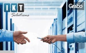 Консултация със специалист по IT архитектура