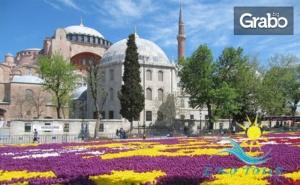 На Фестивала на Лалето в <em>Истанбул</em>! 2 Нощувки със Закуски, Плюс Транспорт и Посещение на Одрин