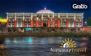 Майски Празници в Македония и Албания! 3 Нощувки със Закуски и Вечери, Плюс Транспорт