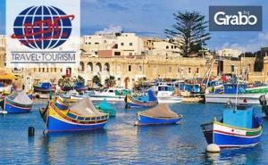 Лятна Екскурзия до <em>Малта</em>! 3 Нощувки със Закуски в Буджиба, Плюс Самолетен Транспорт