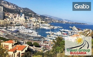 Лятна Екскурзия до Франция, Монако, Италия и Хърватия! 4 Нощувки със Закуски и 2 Вечери, Самолетен и Автобусен Транспорт