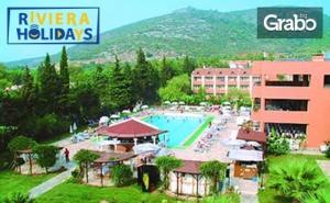 В <em>Кушадасъ</em> през Май, Юни или Юли! 7 Нощувки на База All Inclusive в Хотел La Santa Maria****