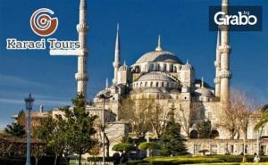 Пролет в Истанбул! 2 Нощувки със Закуски, Плюс Транспорт от Варна и Бургас, и Посещение на Одрин