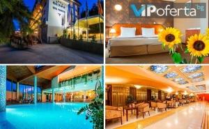 Еднодневен Пакет за Двама със Закуски и Вечери + Ползване на Спа в Парк Хотел Олимп****, Велинград