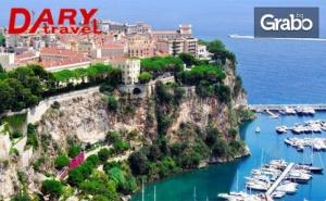 Екскурзия до <em>Загреб</em>, Милано, Монако, Ница, Верона и Венеция! 5 Нощувки със Закуски, Плюс Транспорт