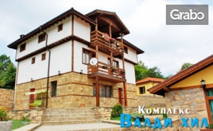 През Юни в Тревненския Балкан! Нощувка със Закуска, Плюс Басейн