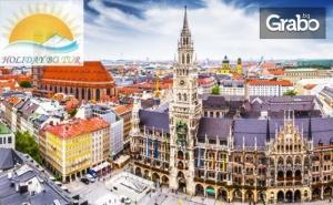 Есенна Екскурзия до Залцбург и Мюнхен! 3 Нощувки със Закуски, Плюс Транспорт и Възможност за Посещение на Баварските Замъци