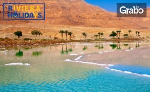 През Ноември или Декември в Йордания! 3 Нощувки със Закуски в Акаба, Плюс Самолетен Билет и Възможност за Петра