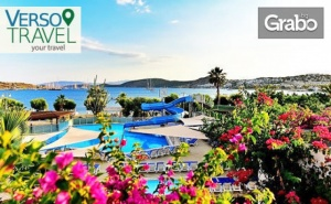 През Октомври в <em>Бодрум</em>! 7 Нощувки на База All Inclusive в Хотел Parkim Ayaz****+