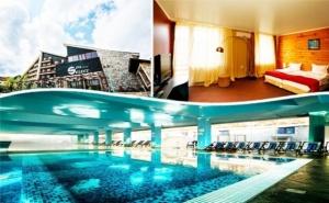 Нощувка на База All Inclusive Light на човек + Минерален Басейн в Спа Хотел Селект 4*, <em>Велинград</em>