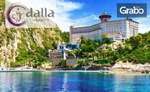 Last minute почивка в <em>Кушадасъ</em>! 4 нощувки на база Ultra All Inclusive в Ladonia Hotel Adakule 5*, плюс транспорт