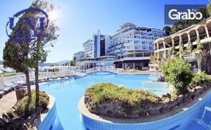 Луксозна Почивка в <em>Кушадасъ</em> през Юни! 5 Нощувки на База All Inclusive в Хотел Labranda Ephesus Princess*****