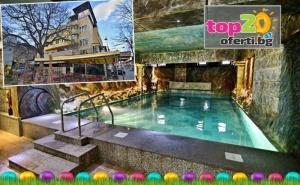 Великден във Велинград! 3 Нощувки със Закуски и Вечери, Празничен Обяд, Закрит Минерален Басейн и Спа Пакет в Хотел България, Велинград, за 149.50 лв./човек