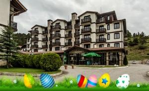 Спа Великден в Хотел 3 Планини Край Банско! 3 или 4 Нощувки със Закуски и Вечери (Едната Празнична) + Басейн с Минерална Вода и Релакс Зона!