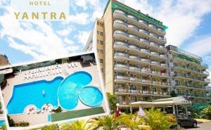 Нощувка на човек на База All Inclusive + Басейн в Хотел Янтра, <em>Слънчев бряг</em>, на 200 М. от Плажа