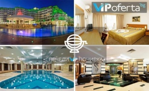 Спечели Петзвездна Почивка за Двама със Закуски и Ползване на Спа в Emerald Beach Resort &amp; Spa *****, <em>Равда</em>