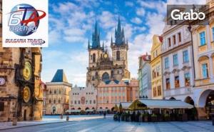 Екскурзия до <em>Будапеща</em>, Прага и Братислава! 3 Нощувки със Закуски, Плюс Транспорт и Възможност за Дрезден
